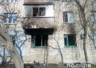 Взрыв в квартире под Харьковом: полиция открыла уголовное производство