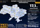В Харьковской области открыли три уголовных дела о нарушениях правил карантина