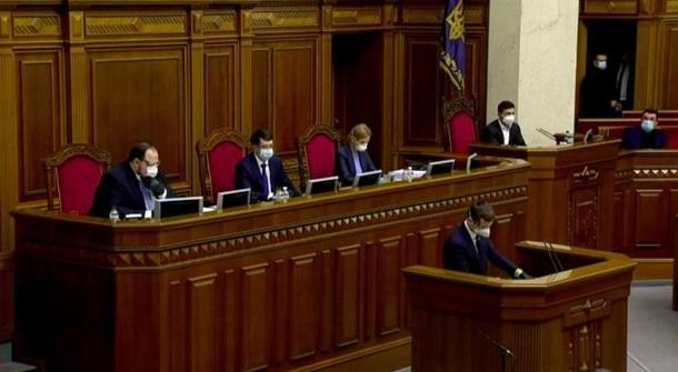 Верховная Рада поддержала законопроект об открытии рынка земли в Украине