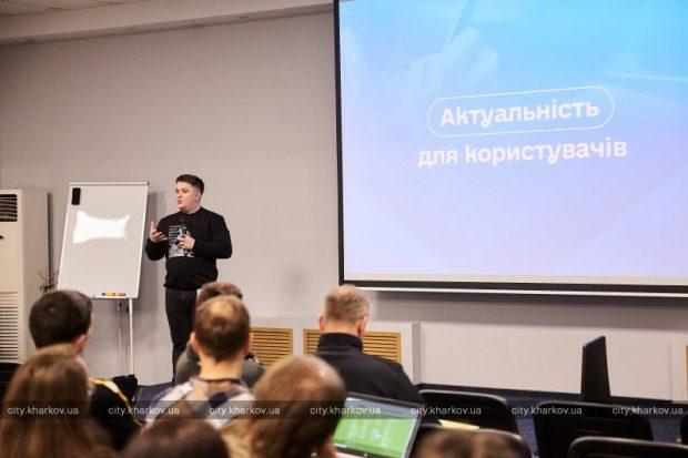 В Харькове представили сити-бот «Назар»