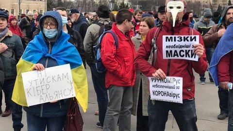 В Харькове прошла акция ко Дню добровольца