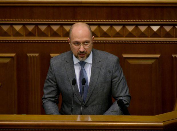 Верховная Рада избрала новый состав Кабинета министров