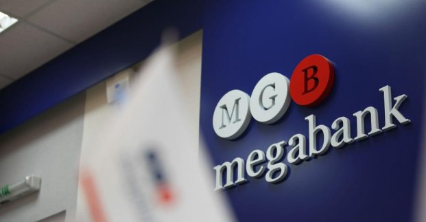 Отделения «Мегабанка» возобновят работу в подземных переходах - горсовет