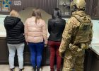 В Харькове СБУ закрыла сеть борделей