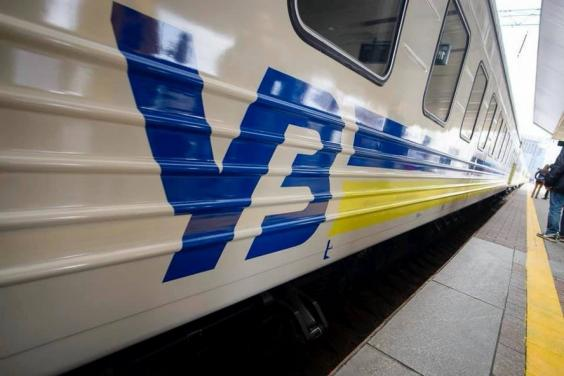 «Укрзалізниця» приостанавливает внутреннее пассажирское сообщение
