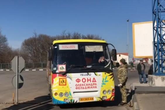 Украинцев с «Гоптовки» забирают автобусы «Фельдман Экопарка»