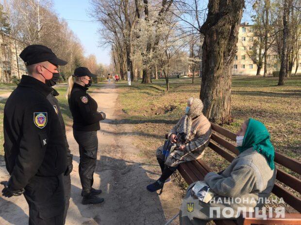 На Харьковщине полицейские составили 411 протоколов за нарушение правил соблюдения карантина