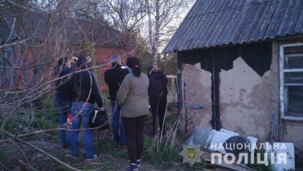 Под Харьковом полицейские откопали останки мужчины, которого убили пять лет назад
