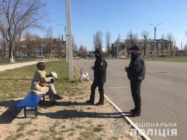 За нарушение правил соблюдения карантина в Харьковской области полицейские составили 248 админпротоколов