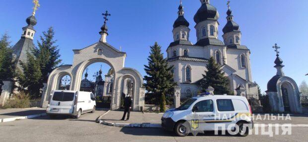 В храмах Харьковщины на Пасху ожидают 25 тысяч прихожан