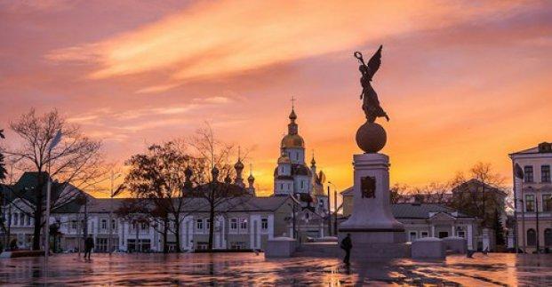 В Харькове похолодает и пройдет дождь