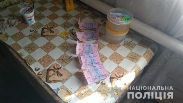 Под Харьковом 17-летний рецидивист избил и ограбил пенсионера