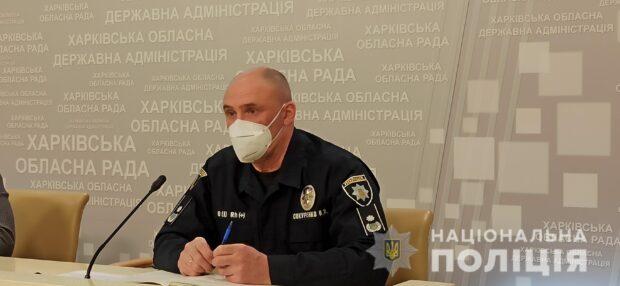 В Харьковской области полиция на Пасху будет заниматься разъяснительной работой - Сокуренко
