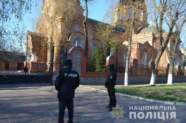 На Харьковщине во время богослужений грубых нарушений правопорядка не зафиксировано - полиция