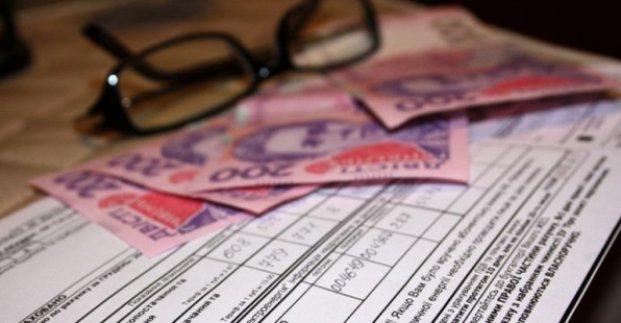 Плата за отопление для харьковчан за март будет снижена на 25%