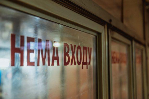 Харьковский метрополитен не будет работать до отдельного распоряжения