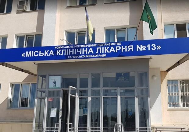 Городская больница №13, где заболел коронавирусом медперсонал, покупает защитные комбинезоны с двукратной переплатой