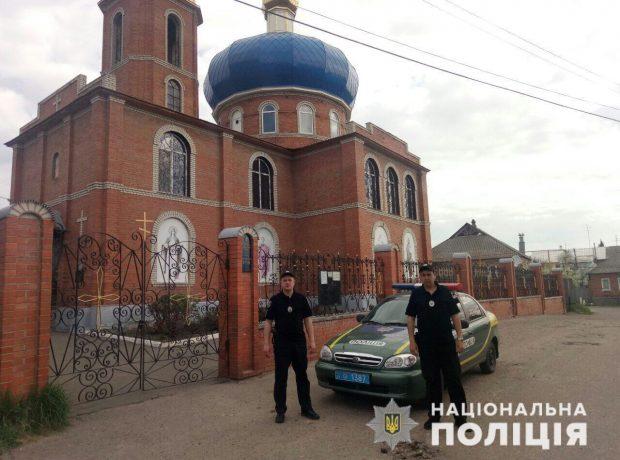 Пребывание людей во время богослужения в помещении храма будет считаться нарушением - полиция