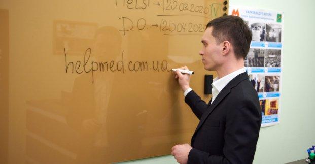 Харьковчан просят присоединяться к инициативе по подвозу медиков к месту работы
