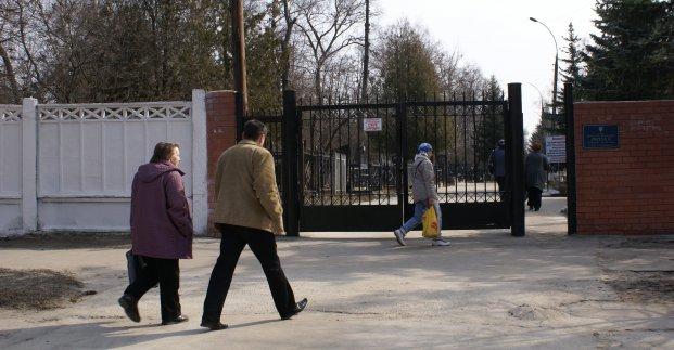 В Харьковской области закроют для посещения кладбища