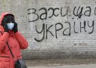 С 6 апреля в Украине запрещается ходить более чем по двое