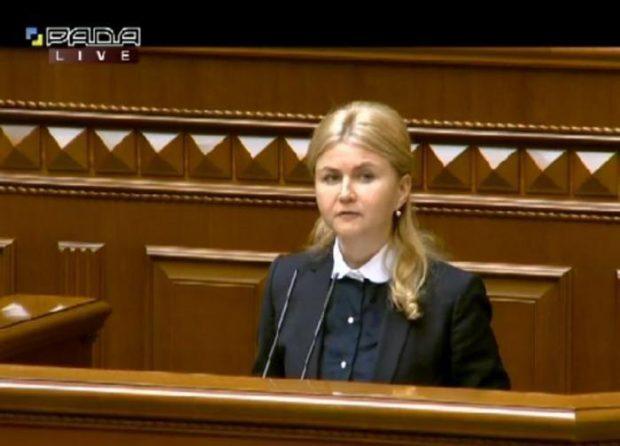 Светличная приняла присягу народного депутата Украины