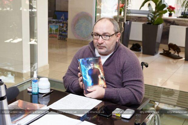В Харькове хотят открыть академию киберспорта