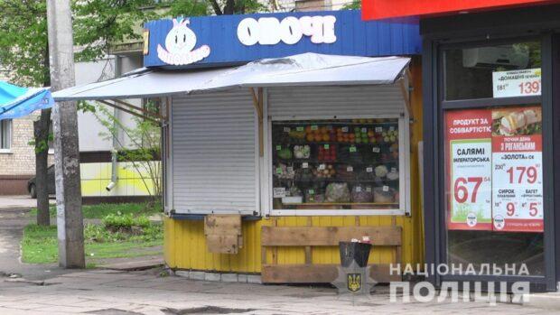 Полицейские задержали злоумышленника, который напал на продавщицу киоска на ХТЗ