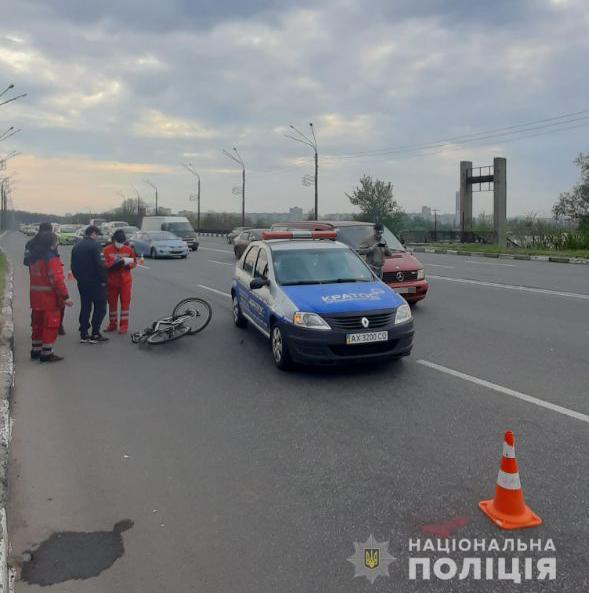 На Салтовке в результате ДТП пострадал велосипедист