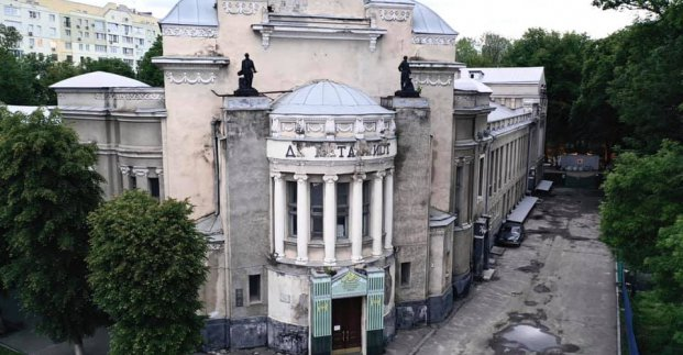 В Харькове реконструируют сквер возле ДК «Металлист»
