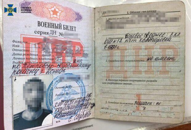 На Харьковщине контрразведка СБУ задержала боевика так называемой «ДНР»