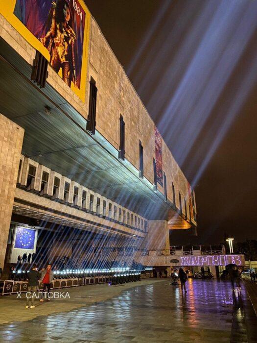 Стоп культурный карантин: в Харькове направили в небо лучи света