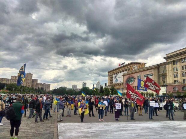 В центре Харькова прошла акция протеста из-за политики Зеленского