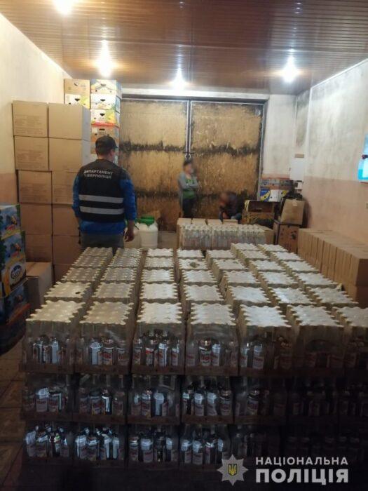 В Харькове через Интернет продавали фальсифицированный алкоголь и сигареты