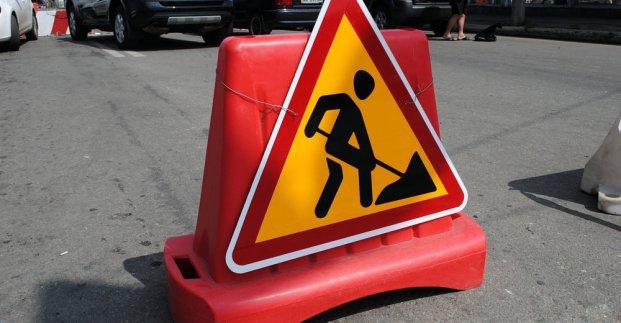 На проспекте Юбилейном временно запрещается движение транспорта