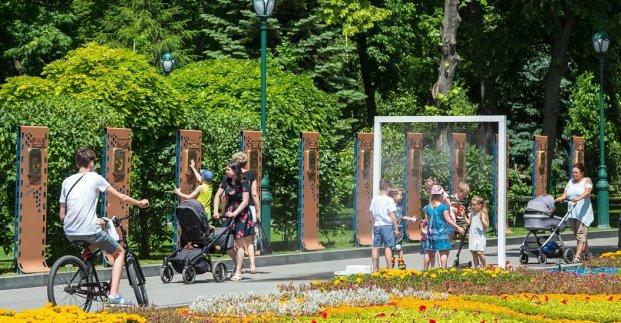 В Харькове устанавливают освежающие рамки