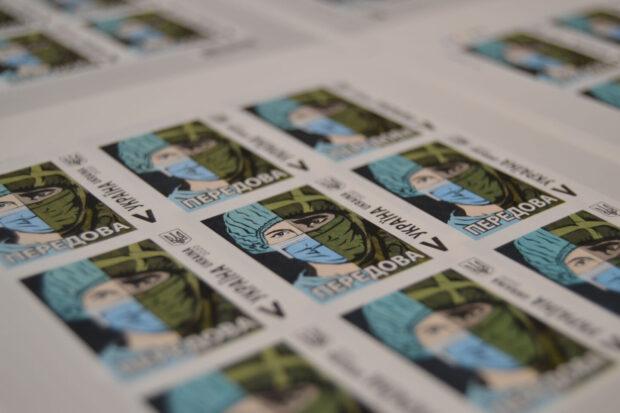 В Украине выдали почтовую марку с рисунком харьковского художника