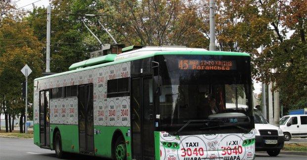 Троллейбусы №7, 45 и 46 завтра не будут ходить, а некоторые автобусы изменят маршрут