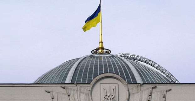 Директору 45-й гимназии вручили грамоту Верховной Рады
