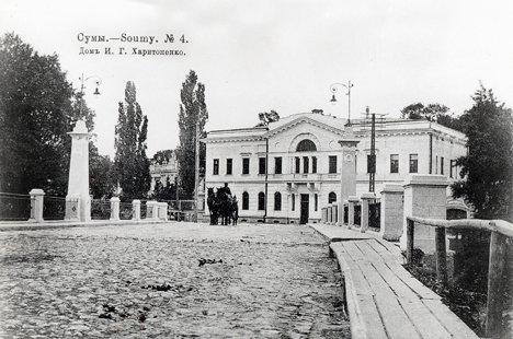 Усадьба Харитоненко