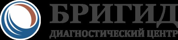 Диагностический центр Бригид Харьков