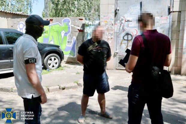В Харькове контрразведка СБУ задержала предателя, который работал на российскую военную разведку