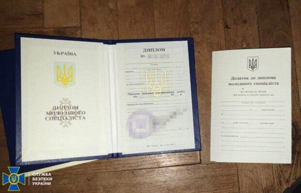 В Харькове СБУ разоблачила группу, которая изготовляла поддельные дипломы для боевиков «ДНР»