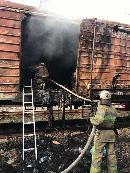 В Харькове горел заброшенный товарный вагон