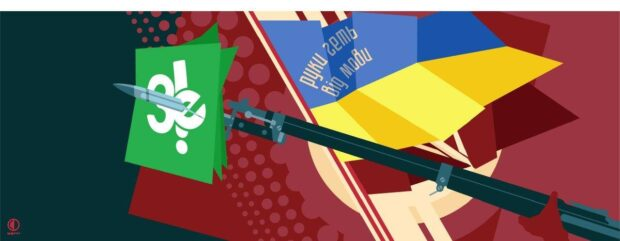 """""""Руки геть від мови"""": под стенами Харьковской ОГА состоится акция протеста"""