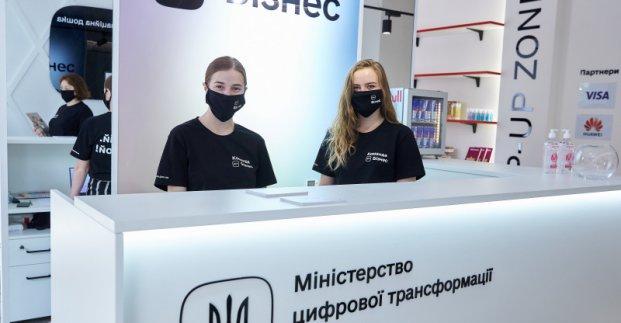 В Харькове открылся первый в Украине центр «Дія.Бізнес»