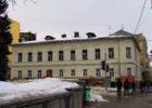 Сумская, 28