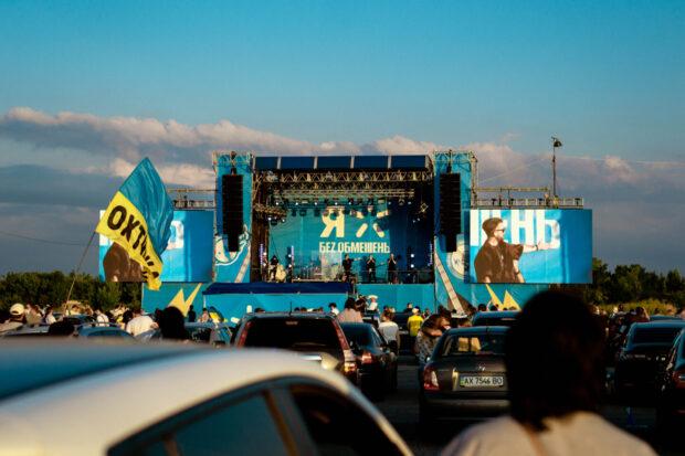 Гурт БЕZ ОБМЕЖЕНЬ в рамках туру Безпечних Автомобільних Концертів дав аншлаговий концерт в Харкові