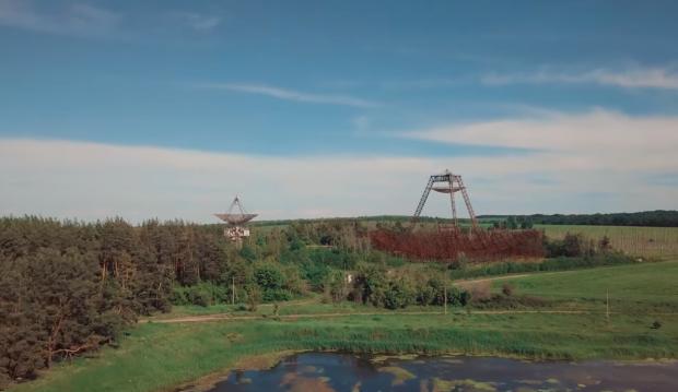 Харьков с высоты птичьего полета: Институт ионосферы НАН и МОН Украины