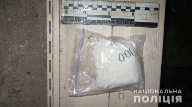 В Харькове наркосбытчик получал наркотики по почте